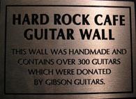 ギター・ウォール