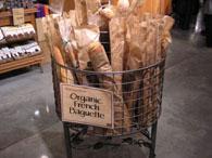 オーガニックフランスパン