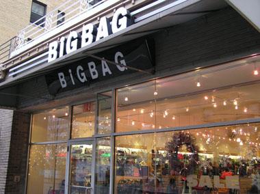 BigBagお店前