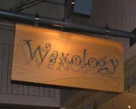 サウスシーポートWaxology