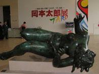 岡本太郎展3.23−2