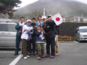 富士山登山集合写真