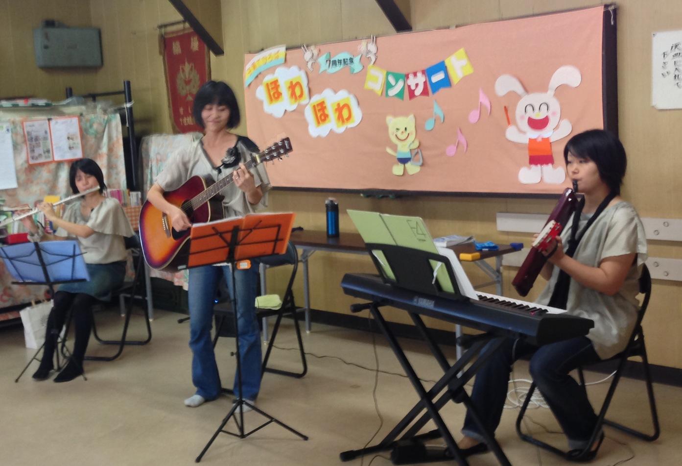 テコランコンサート2012.10..JPG