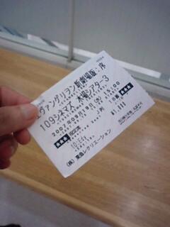 070919_1714~0001.jpg