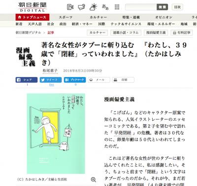 39HK-書評