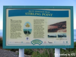Stirling Point 案内