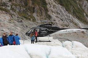 氷河に到着
