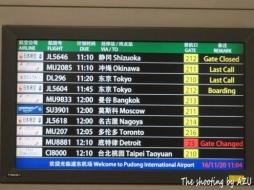 名古屋はそのままの漢字です