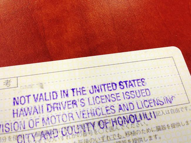 Hawaii 免許