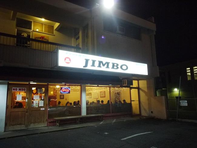 JIMBO ハワイ