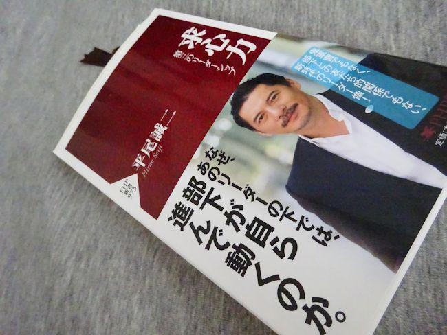 大阪セミナー ハワイ 不動産