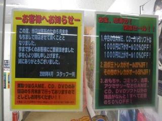 お宝あっとマーケット折尾店2