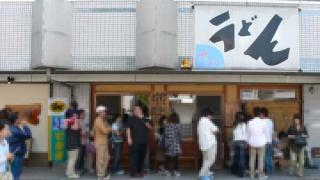 中村うどん(丸亀)