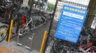赤坂見附自転車駐輪場無料