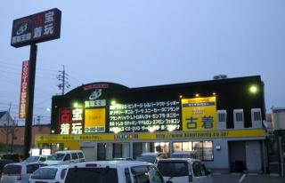 愛知 買取王国 緑店