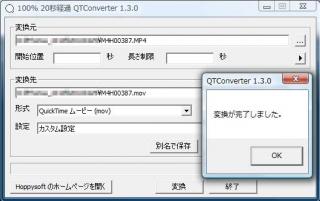 QTConverter 3