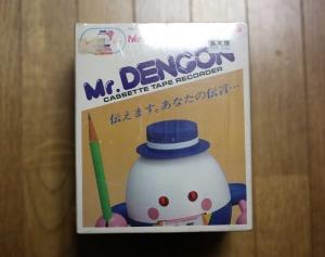 Mr. DENGON