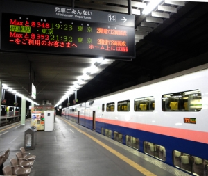 上越新幹線上り