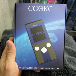 SOEKS-01M