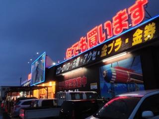 マンガ倉庫 富山店