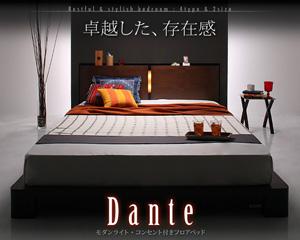 モダンライト・コンセント付きフロアベッド【Dante】ダンテ