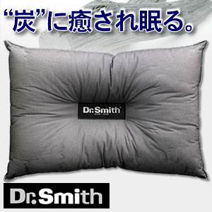 Dr.Smith(ドクタースミス) 炭綿枕
