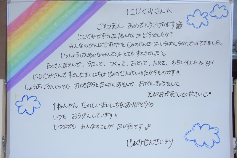 DSC_7596.JPG