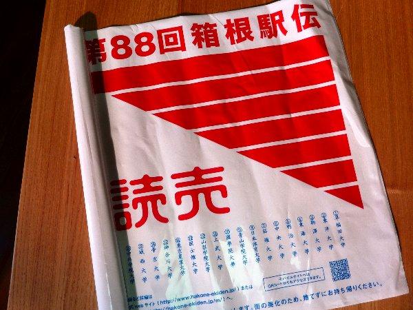 P1010039(変換後).jpg