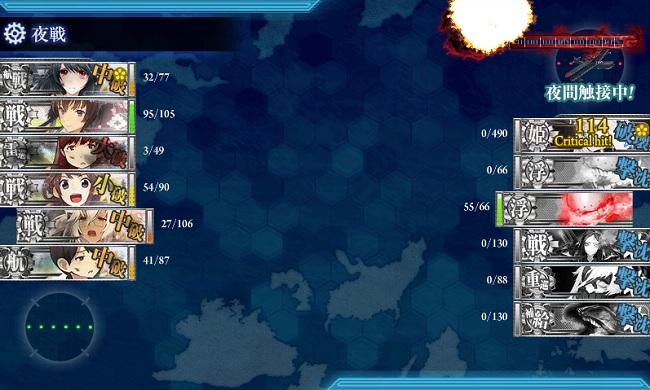 東洋 艦隊 作戦 深海 漸減 漸減作戦