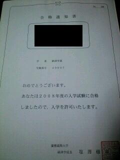 080301_1040~0001-0001.jpg