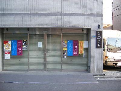 10円まんじゅう