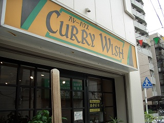 163CurryWish 看板