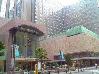 291 帝国ホテル 外観