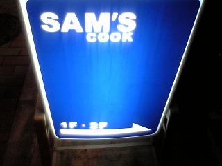 341 SAMS COOK 看板