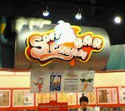 No.392 ナンジャタウン ソフトクリームBAR 店頭