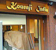 399Kouenji India 店頭
