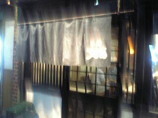 553 文福 暖簾
