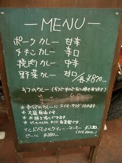 078 Ms Curry 看板
