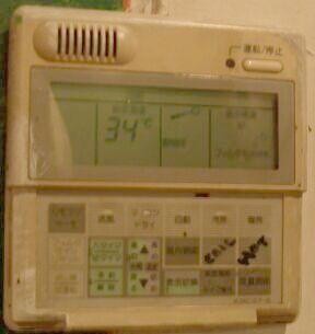 570 ムット 暑い〜