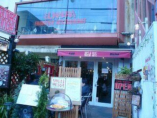 657 rosehipcafe