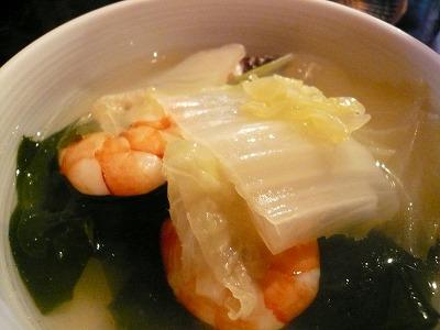 669 太郎カレー カレー鍋2