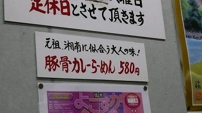 689 前略 大人