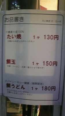 647 ダカーポ メニュー表