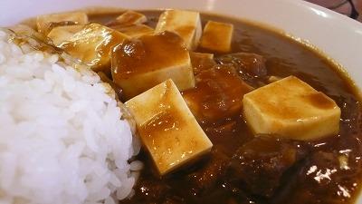 713 ローレル 豆腐カレー