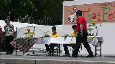 20070526 名古屋タイフェス カービング大会