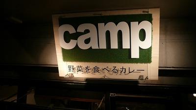 757 CAMP