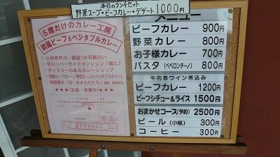 760 花ライブラリー メニュー