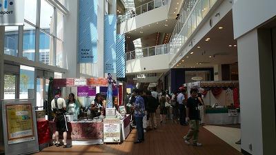 766 シンガポールフェスタ 観光ブース