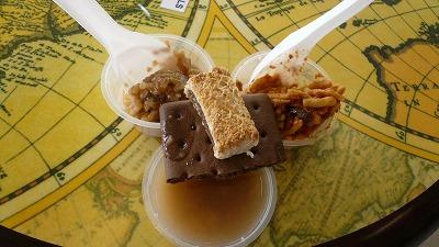 773 ArmyOpenHouse2007 Noodle