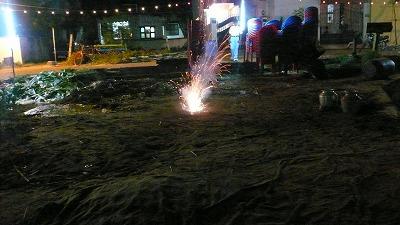 808 Shore サンバル爆弾